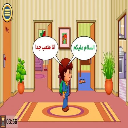 يوميات احمد و حوراء