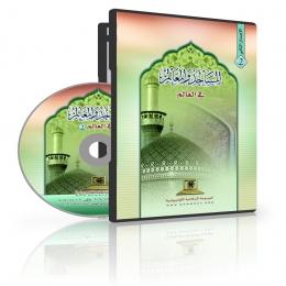 المساجد والمعالم