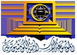 الموسوعة الاسلامية الكومبيوترية